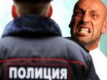 На Київщині неадекват вкусив поліцейського за ногу