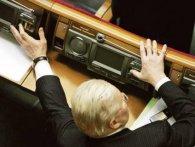 Зеленський вимагає кримінального переслідування «кнопкодавів»