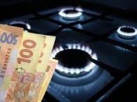 Росія здалася і готова знизити на 25% ціну на газ для України