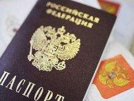 Перша група жителів так званої ДНР отримала російські паспорти