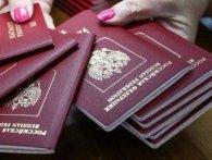 У Кабміні відреагували на видачу російських паспортів на окупованих територіях