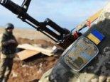 На Донбасі поранили українського воїна