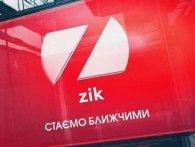 Медведчуквіські медіа: із ZIK'у масово звільняються журналісти