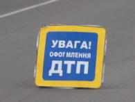 Масштабна аварія в Києві: четверо загиблих