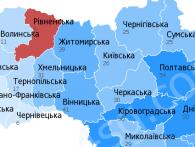 Два міста із сусідньої області можуть приєднатися до Рівненщини