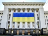 Зеленський зібрався продавати АП або «перетворити на музей» (відео)