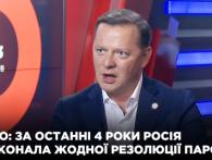 Ляшко дорікнув Зеленському «не чоловічим» вчинком щодо Меркель (відео)