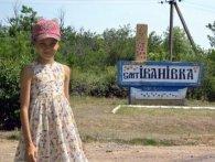 На Одещині, імовірно, знайшли тіло зниклої дівчинки (фото, відео)
