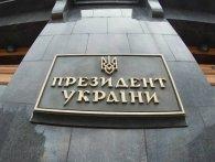 Зеленський вирішив перемістити Адміністрацію президента в колишній музей Леніна (відео)
