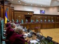 Чому суд визнав конституційним розпуск Ради: офіційне пояснення