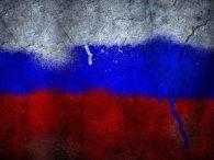 Поліція заборонила геям використовувати прапори Росії