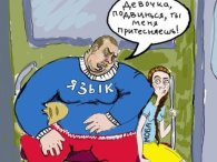 «Опоблок» розпочав наступ на закон про українську мову