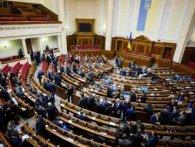 Петиція щодо скорочення парламенту до 100 осіб набрала необхідну кількість голосів