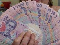 На Львівщині керівник банківської установи привласнила майже мільйон гривень