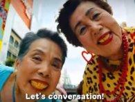 Японські пенсіонерки зачитали реп про G20 (відео)