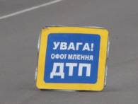ДТП на Волині: автомобіль в'їхав в електроопору, а скутер – у тролейбус (фото)