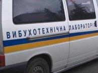 Волинська поліція спіймала «мінерку»