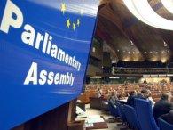 Україна відкликала запрошення спостерігачів ПАРЄ на вибори