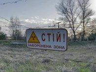 Сталкери: у зоні відчуження затримали екстримальних туристів (фото)
