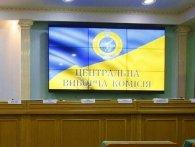 Семеро мажоритарників знялися з виборів: серед них – екс-заступник губернатора Волині