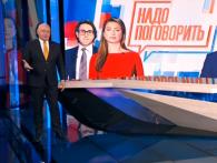 «Треба поговорити»: скандальний NewsOne анонсував телеміст із російськими пропагандистами (відео)