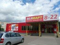 У Луцьку в супермаркеті під виглядом черешні продають гниль, за зауваження – «заламує» охорона (відео)