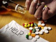 Результати здивували всіх: найнебезпечніший наркотик у світі