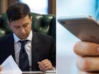 По всій Україні буде швидкісний інтернет – Зеленський підписав указ