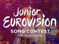 Через скандальний виступ MARUV змінили правила дитячого Євробачення (відео)