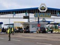 «Обклав» кордон «мінами»: львів'янин одним дзвінком заблокував роботу КПП «Шегині»