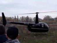 На Рівненщині наробив фурору приватний вертоліт «цементного барона» (відео)