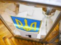 Які партії проходять до парламенту: свіже соцопитування (рейтинг)
