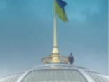 Для ефектного селфі: Зеленський виліз на купол Верховної Ради (фото)