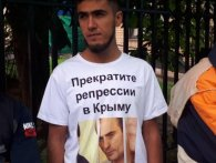 Під судом у Москві затримали понад 50 кримських татар (фото)