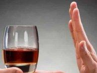 Знайшли «кнопку», яка вимикає алкогольну залежність