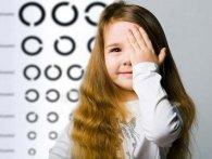 Здорові очі: прості поради, як зберегти зір
