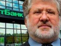 З майна Коломойського зняли арешт – рішення суду