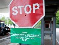 Уряд України продовжив дію ембарго на російські товари до 2021