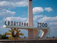 Карантин в Криму: в літньому таборі отруїлось півсотні дітей