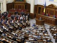 Скільки нардепів має бути у Верховній Раді – відповідь голови Волинської обласної ради