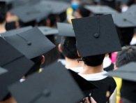 13 популярних спеціальностей, вартість навчання на яких зросте