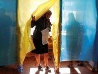 Що очікують американські спостерігачі від дочасних парламентських виборів в Україні