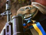За день до «перемир'я»: снайпер бойовиків убив двох бійців ЗСУ