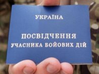 На Київщині водій маршрутки нахамив бойовому жінці-медику ЗСУ та жорстко принизив воїна