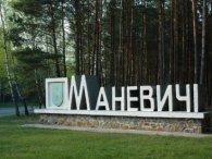 Яка політична партія перемагає на волинському виборчому окрузі № 23: центр – Маневичі