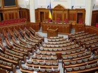 Вибір Зроблено! Українці обрали новий парламент (ВІДЕО)