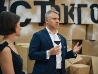 «Вакантне» крісло: новим прем'єром може стати син Наталії Вітренко