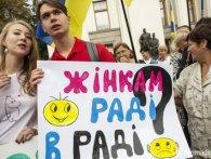 Парламент стане «жіночнішим»: у новій Раді буде більше депутаток