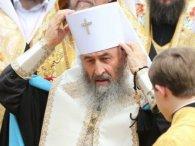 Суд заборонив перейменування УПЦ Московського патріархату