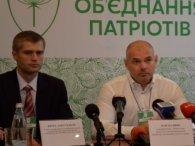 Хто замінить Палицю і Рубльова